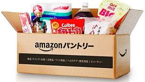 一箱に詰め込む日用品 Amazonパントリー